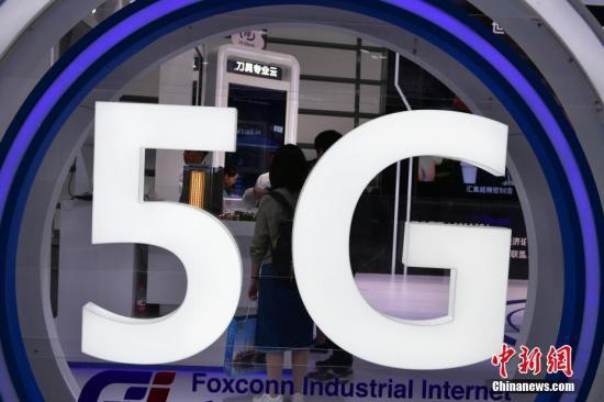 5G商用是否会加速2G、3G退网? 工信部回应