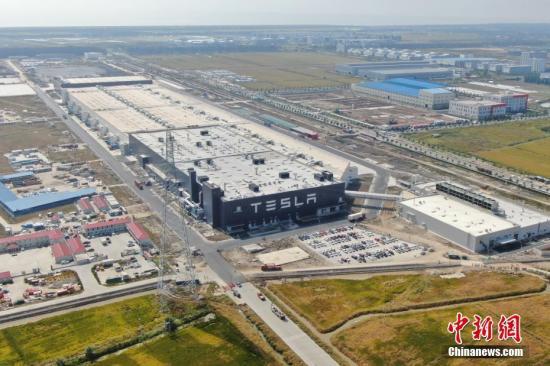 资料图:特斯拉上海超级工厂已正式启动试生产。 特斯拉供图