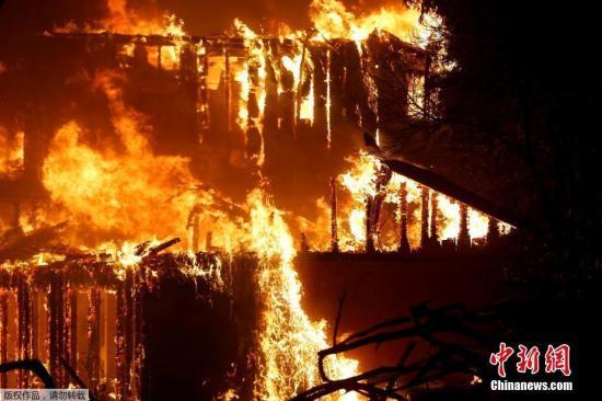 资料图:北加州大火。