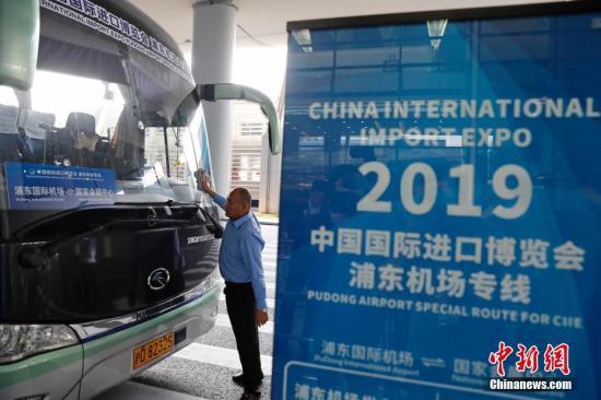 资料图:上海浦东机场开设的进博会机场专线。中新社记者 殷立勤 摄