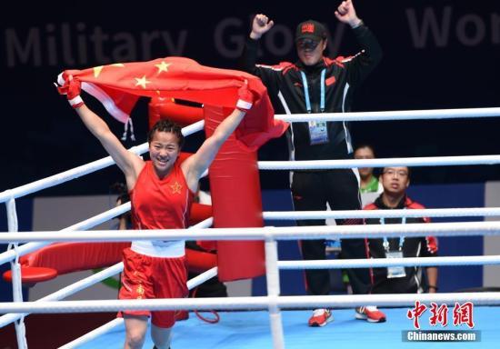 图为中国选手吴愉获得女子拳击比赛51公斤级冠军。新闻网记者 周毅 摄