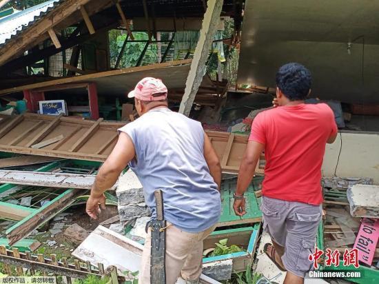 当地时间10月29日上午9时4分许,菲律宾南部棉兰老岛发生6.6级地震,已造成至少4人死亡,数十人受伤。