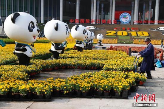 资料图:第二届中国国际进口博览会举办地国家会展中心(上海)外景。a target='_blank' href='http://www.chinanews.com/'中新社/a记者 殷立勤 摄