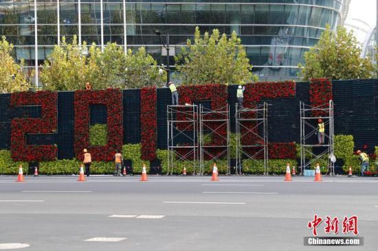 10月29日,國家會展中心(上海)南廣場外,工作人員正在布置進博會主題景觀。<a target='_blank' href='http://www.iiccbc.live/'>中新社</a>記者 殷立勤 攝