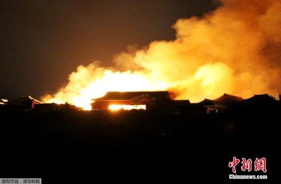 10月31日,日本冲绳首里城发生火灾。