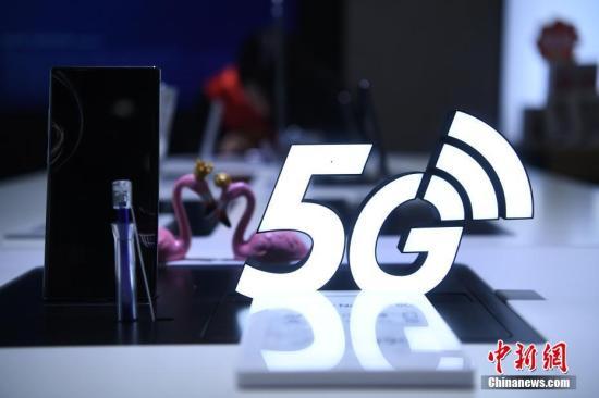 10月31日,重慶一手機售賣點銷售的5G手機。當日,中國5G正式商用,三大電信運營商公布了5G套餐。<a target='_blank' href='http://www.itlfmzi.cn/'>中新社</a>記者 陳超 攝