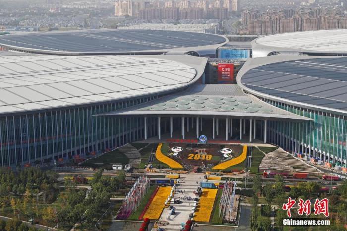 资料图:国家会展中心(上海)。中新社创始人吧记者 殷立勤 摄