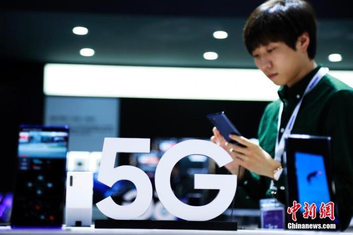 工信部:5G、区块链等前沿技术将赋予软