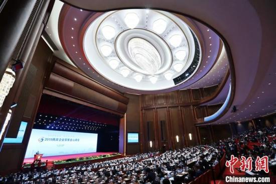 11月4日,pc蛋蛋1314全回本,2019两岸企业家紫金山峰会在南京开幕。中新社记者 泱波 摄