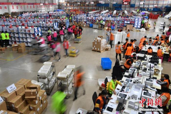 资料图:11月11日,工作人员在仓库忙碌。<a target='_blank' href='http://www.chinanews.com/'>中新社</a>记者 刘冉阳 摄