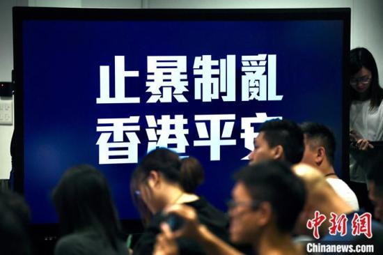 11月11日下午,香港警方举行例行记者会,介绍最近一周警方止暴制乱的情况。<a target='_blank' href='http://www.lgmmoi.tw/'>中新社</a>记者 李志华 摄