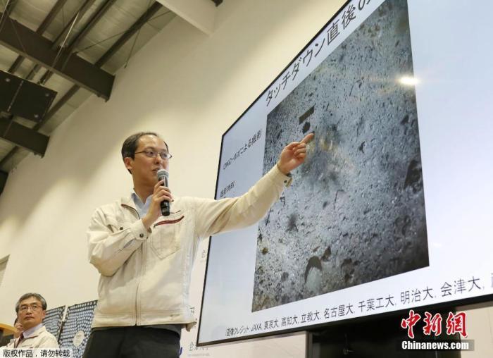 """当地时间11月12日,日本文部科学相萩生田光一在内阁会议后的记者会上称,宇宙航空研究开发机构(JAXA)的探测器""""隼鸟2号""""13日将从小行星""""龙宫""""出发飞往地球。预计将于明年12月前后返回。(资料图片)"""