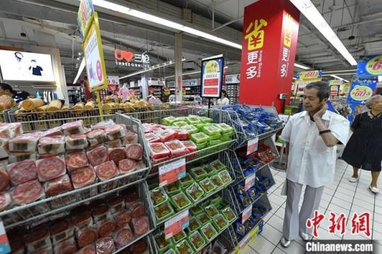 统计局回应物价涨幅扩大:仍处于温和上涨