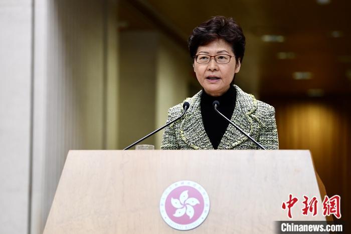 資料圖:香港特區行政長官林鄭月娥。中新社記者 李志華 攝