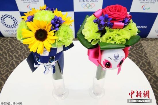 当地时间2019年11月12日,日本东京,东京奥组委公布为2020年东京奥运会和残奥会奖牌获得者设计的花束。奥组委称,这些花束将由2011年3月受到日本大地震重创的东北部地区种植的花朵制成。