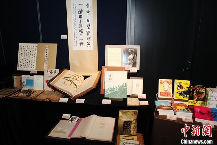 资料图:台北诚品书店。中新社记者 安英昭 摄
