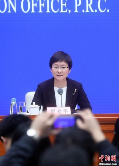 11月14日,中国国务院新闻办公室在北京举行新闻发布会,中国国家统计局新闻发言人刘爱华介绍2019年10月份国民经济运行情况,并答记者问。10月份,中国规模以上工业增加值同比实际增长4.7%,比9月份回落1.1个百分点。刘爱华在发布会上指出,中国工业持续增长的同时,新产业新产品成长较快。10月份,高技术制造业增加值增长8.3%,比规模以上工业快3.6个百分点;其中医疗仪器设备及仪器仪表制造业、电子及通信设备制造业、医药制造业分别增长14.0%、8.5%和7.0%,比规模以上工业快9.3、3.8和2.3个百分点。光纤、太阳能电池、微型计算机设备产量分别增长59.4%、28.4%和9.4%。中...