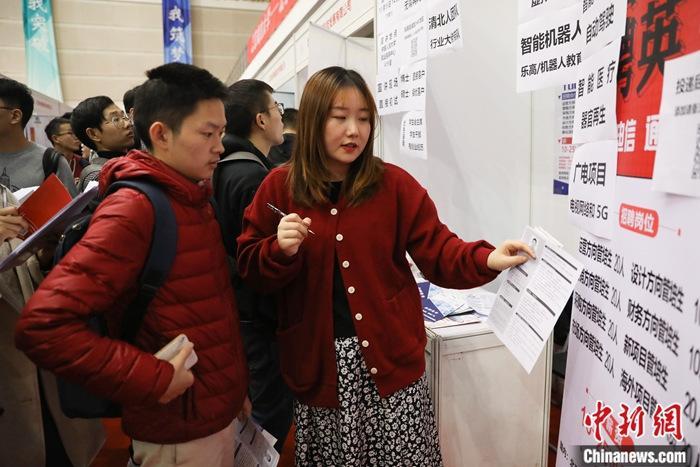 资料图为2019年10月30日,参加校园招聘的大学生与招聘单位交流。<a target='_blank' href='http://meetdoener.cn/'>中新社</a>记者 蒋启明 摄