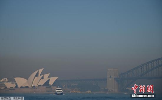 资料图:当地时间11月19日,澳大利亚新南威尔士州林火持续肆掠,悉尼城市上空被丛林大火的浓烟笼罩。