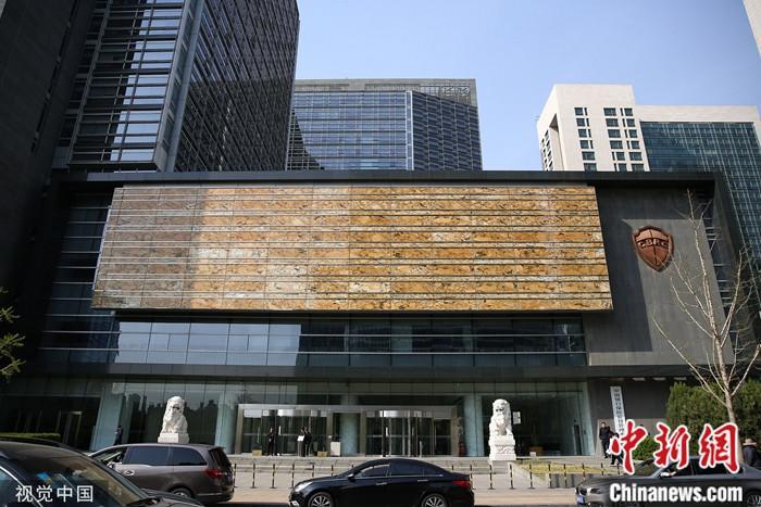 中国银行保险监督管理委员会(资料图)。图片来源:视觉中国