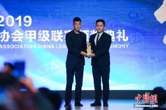 中甲頒獎:譚龍榮膺最佳球員,奧斯卡獲金靴