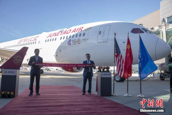 Boeing looks forward to building on multi-faceted relationship with China