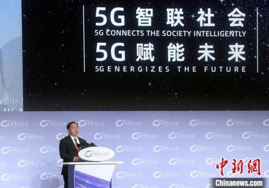 11月21日,2019世界5G大会主论坛在北京举行,中国工业和信息化部副部长陈肇雄发表演讲。/p中新社记者 张宇 摄