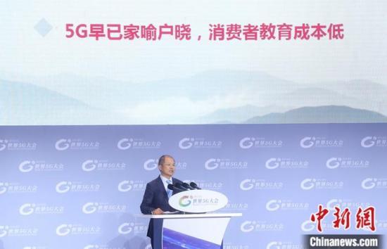 11月21日,2019世界5G大會主論壇在北京舉行,華為公司輪值董事長徐直軍發表演講。<a target='_blank' href='http://www.aonpmy.tw/'>中新社</a>記者 張宇 攝