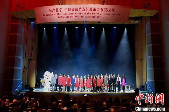 当地时间11月21日,北京-华盛顿缔结友好城市关系35周年纪念音乐会在美国首都华盛顿举行。图为美国中学生合唱的中文歌曲《我爱你中国》为活动开场。/p中新社记者 陈孟统 摄