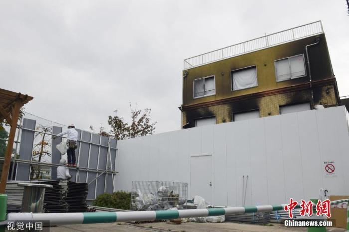 京都动画纵火嫌犯正式被捕 因怨恨放火致36人死?图片