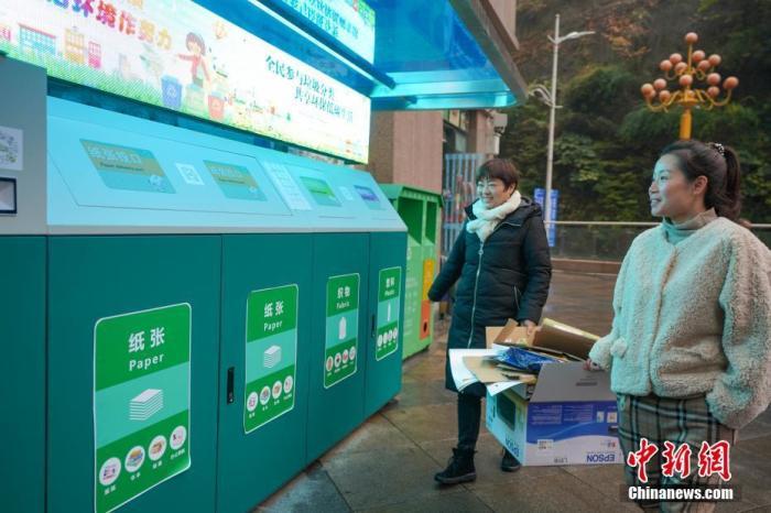 两部门:加大塑料废弃物分类收集和处理力度