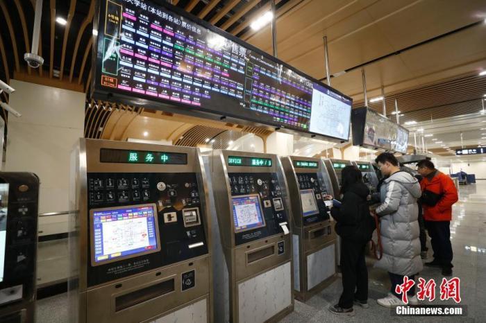 资料图:北京地铁。 <a target='_blank' href='http://www.chinanews.com/'>中新社</a>记者 富田 摄