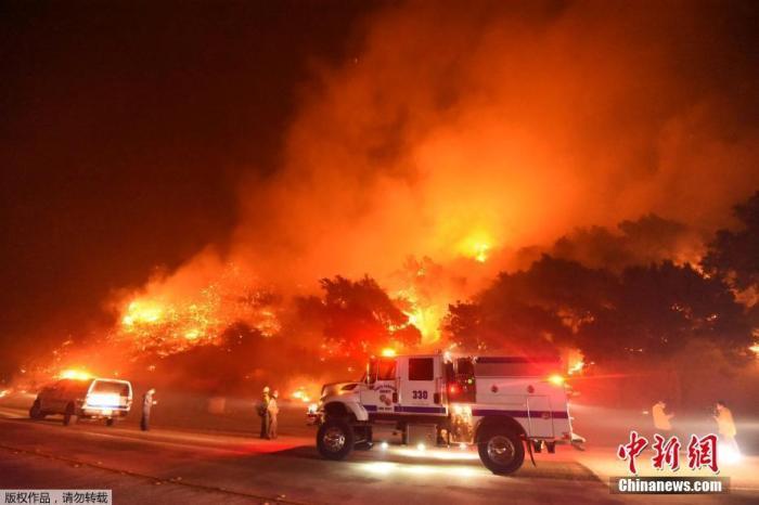 资料图:美国加州大火。