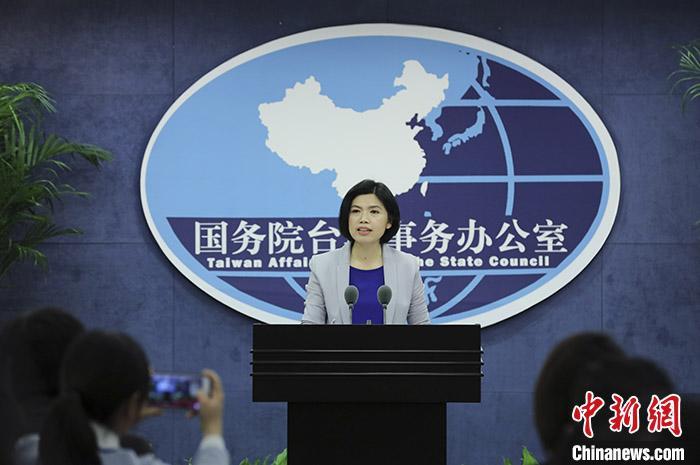 国台办:民进党当局抹黑大陆企图愚弄民众 不可能得逞