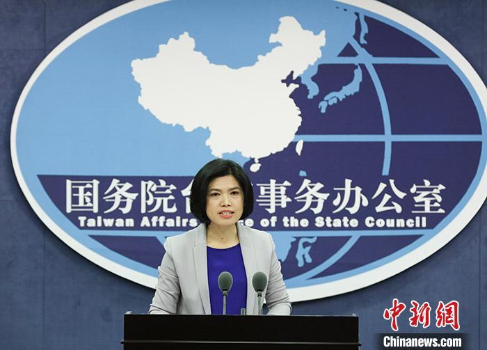 台湾未能加入区域全面经济伙伴关系协定 国台办回应
