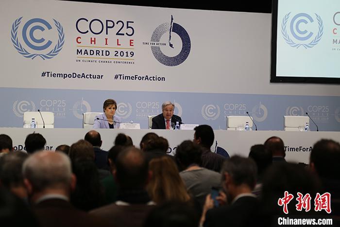 资料图:联合国秘书长古特雷斯12月1日在马德里出席第二十五届联合国气候变化大会新闻发布会时称,控制全球升温在1.5°C之内仍然是可以实现的。 中新社记者 夏宾 摄