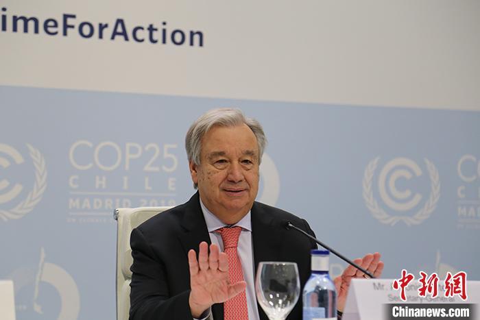 联合国秘书长古特雷斯12月1日在马德里出席第二十五届联合国气候变化大会新闻发布会时称,控制全球升温在1.5°C之内仍然是可以实现的。 <a target='_blank' href='http://leslieey.com/'>中新社</a>记者 夏宾 摄