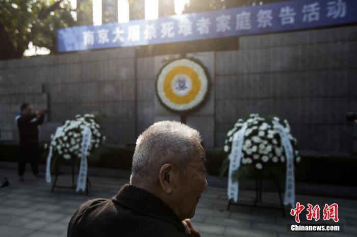 資料圖:南京大屠殺幸存者葛道榮參加南京大屠殺死難者家庭祭告活動。中新社記者 泱波 攝