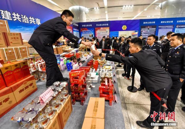 2020年元旦春节将至 公安部发文要求依法严打食品犯罪