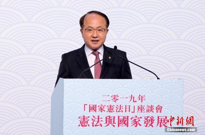 """王志民以""""三个根本""""强调坚定维护宪法和基本法所确立的宪制秩序"""