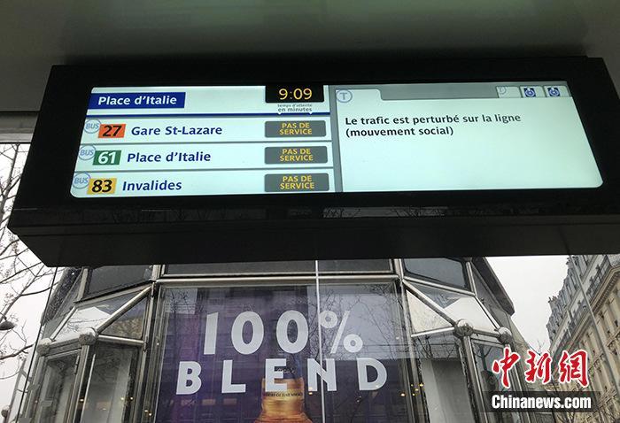 """當地時間12月5日,法國1995年以來最大規模罷工如期而至,國家由此面臨癱瘓。<a target='_blank' href='http://www.msmbtz.tw/'>中新社</a>記者在巴黎市中心看到,公共交通系統幾乎全部停止服務。在不少地鐵站和公交車站都可以看到""""線路停止運營""""的指示牌。<a target='_blank' href='http://www.msmbtz.tw/'>中新社</a>記者 李洋 攝"""