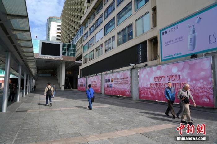 资料图:香港大型商场海港城。<a target='_blank' href='http://sanli668.com/'>中新社</a>记者 张炜 摄