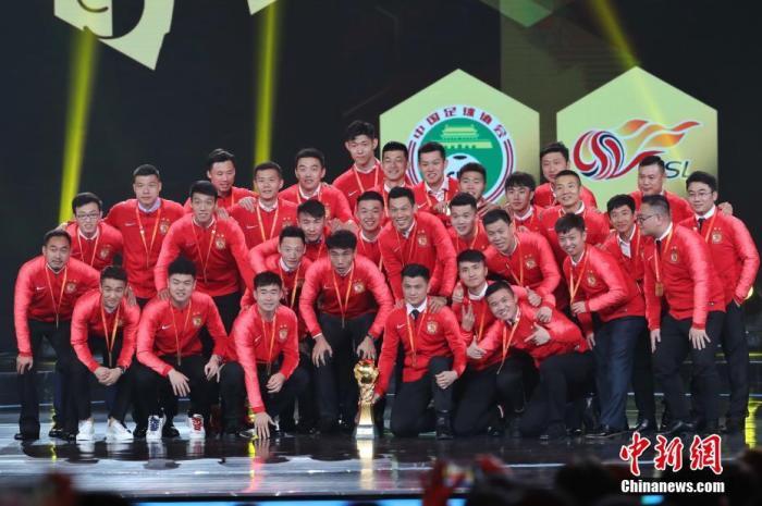 资料图:2019年12月7日晚,中超联赛年度颁奖典礼在上海举行。图为广州恒大淘宝队获得中超冠军奖。张亨伟 摄