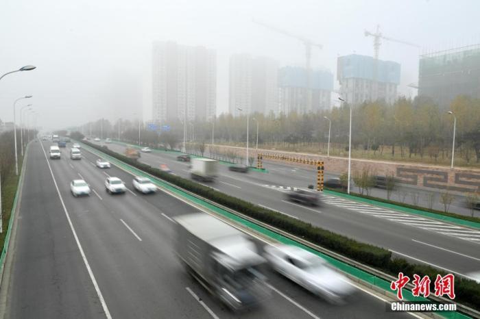 资料图:雾霾天气。 中新社记者 翟羽佳 摄