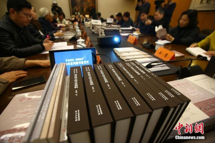 國家公祭日前夕9本新書在南京首發