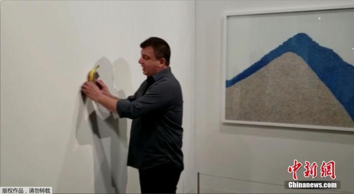 当地时间12月7日,美国迈阿密海滩,意大利艺术家毛里·卡特兰标价12万美元的作品《喜剧演员》在巴塞尔艺术展上展出时,被行为艺术家达图那当场吃掉。《喜剧演员》由一条灰色胶带和一根香蕉两部分组成,三款作品分别以12万美元到15万美元成交。