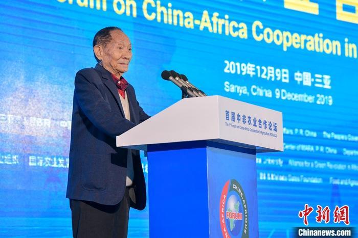 12月9日,首届中非农业合作论坛在海南三亚开幕。图为中国工程院院士、杂交水稻专家袁隆平出席论坛并发言。中新社记者 骆云飞 摄