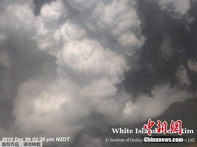 12月10日日消息,当地时间9日下午,新西兰怀特岛发生火山喷发。