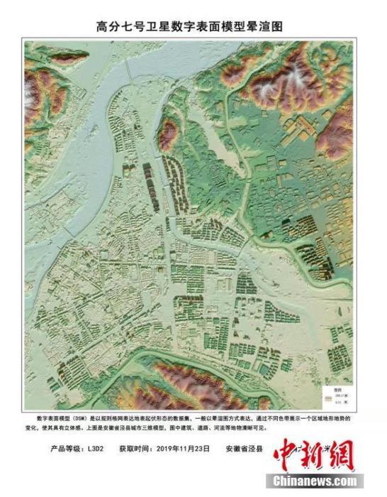 图为安徽省泾县城市三维模型。国家航天局对地观测与数据中心供图
