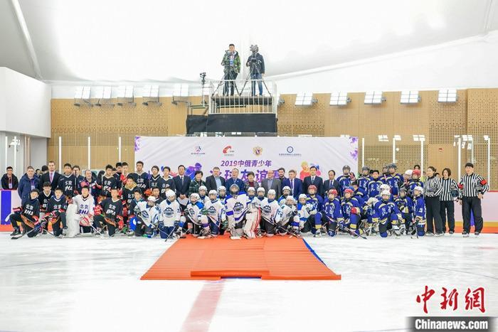 第二届中俄青少年冰球友谊赛天津揭幕